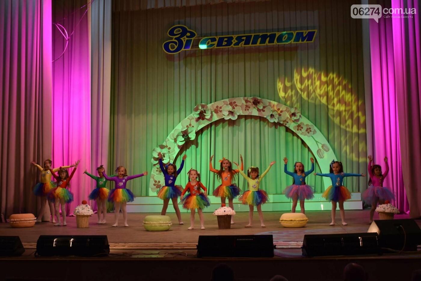 В Бахмуте поздравили работников физической культуры и спорта, фото-20
