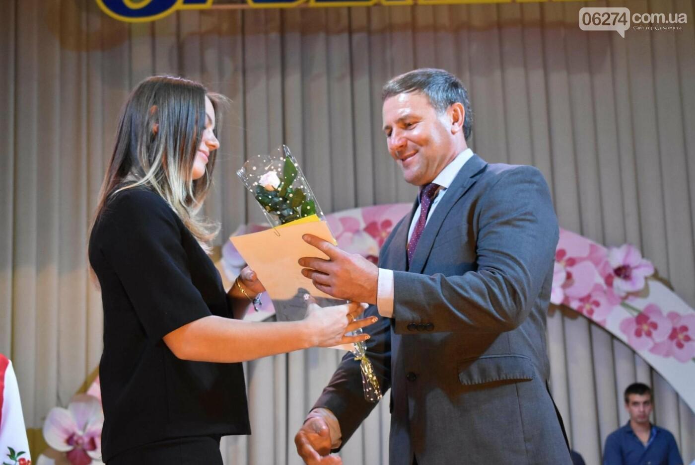 В Бахмуте поздравили работников физической культуры и спорта, фото-11