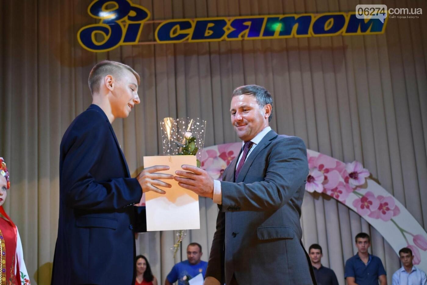 В Бахмуте поздравили работников физической культуры и спорта, фото-12