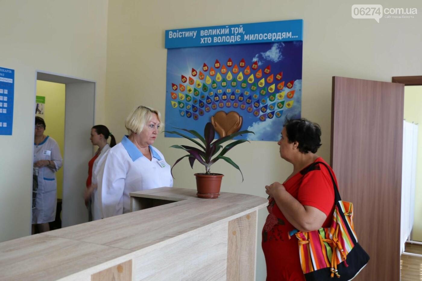 В Бахмуте открыли обновленную амбулаторию, фото-1