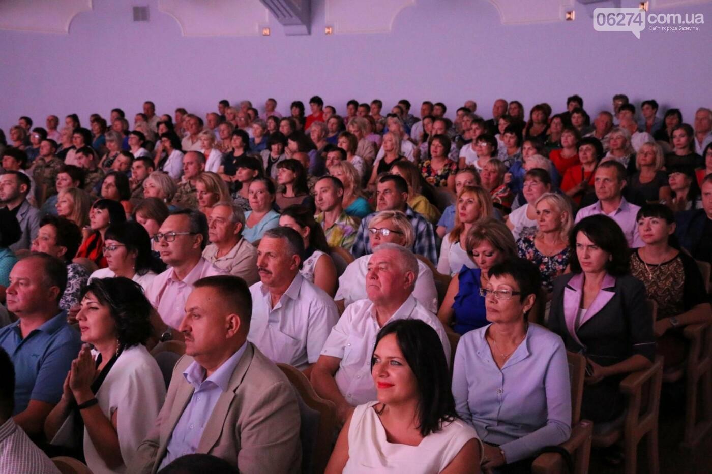 В Бахмуте состоялся торжественный прием городского головы Алексея Ревы, фото-10