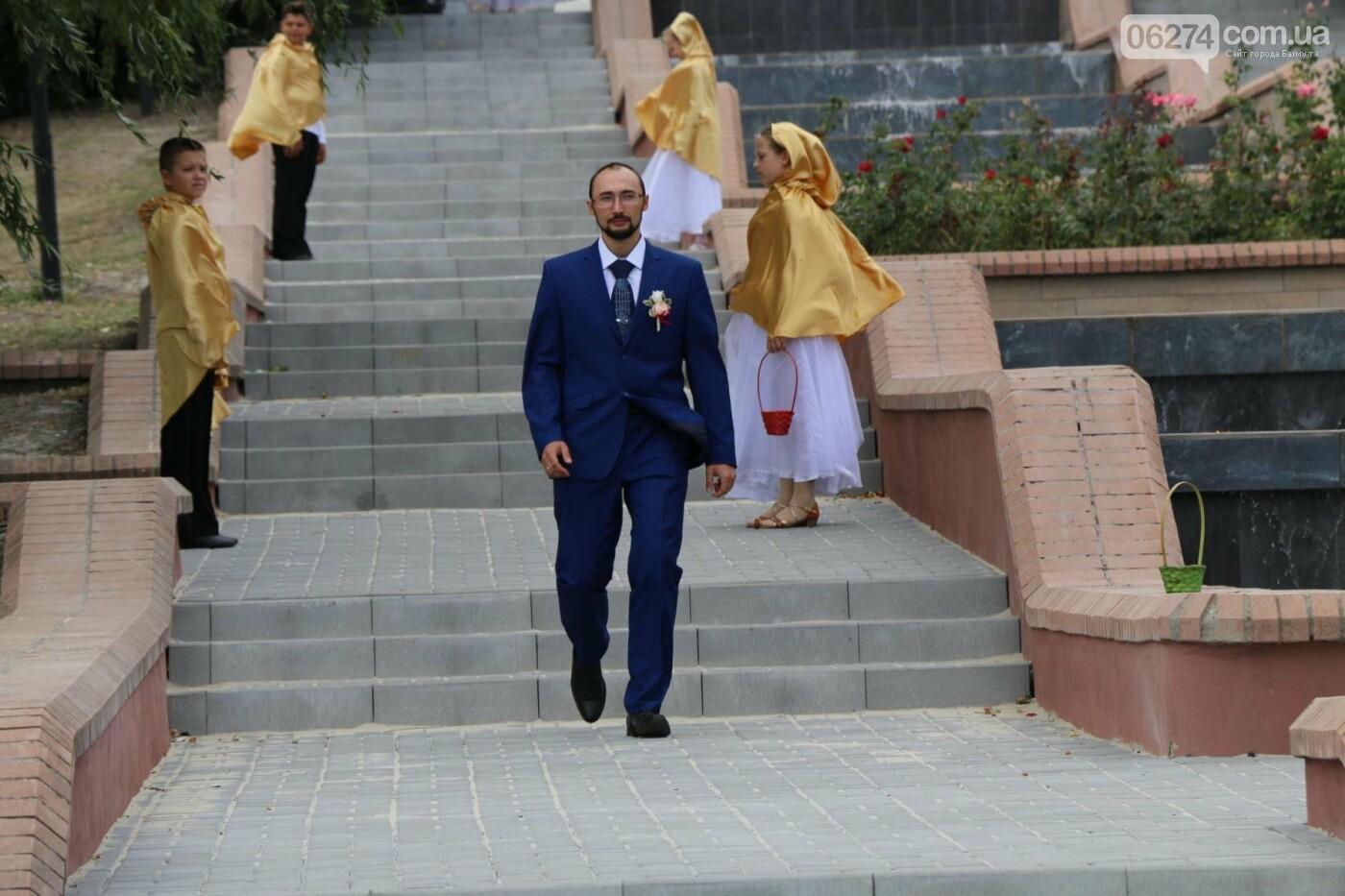 В День города в Бахмуте расписались три пары, фото-1
