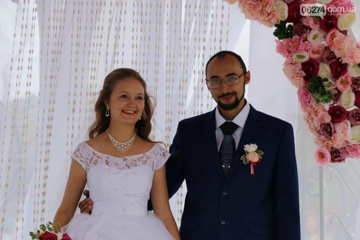 В День города в Бахмуте расписались три пары, фото-10