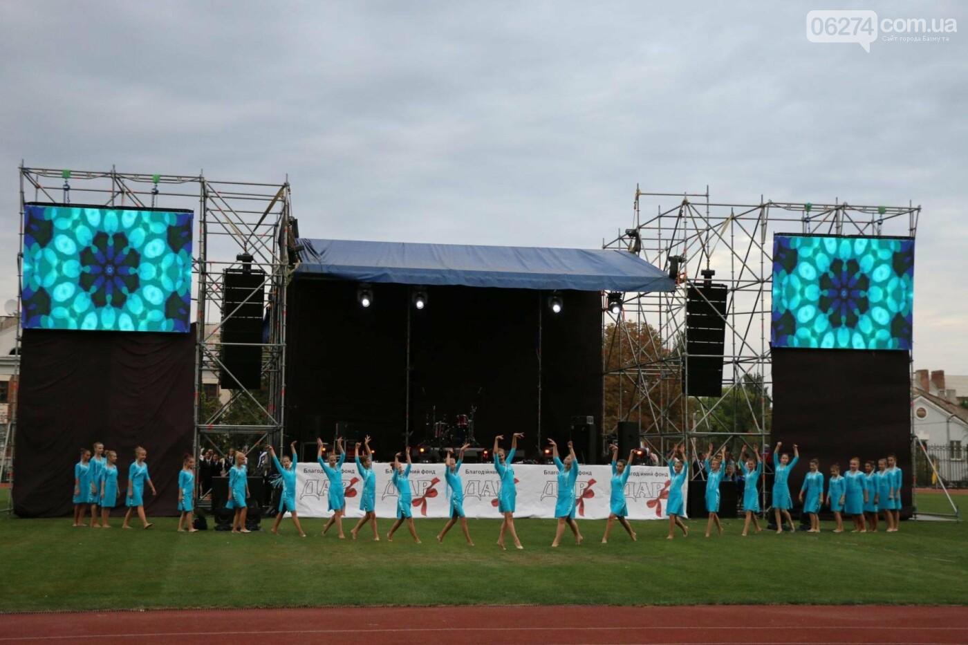Ярким концертом завершился День города в Бахмуте (ФОТО), фото-15