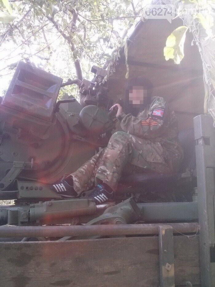 По материалам СБУ к восьми годам заключения приговорена союзница террористов, фото-1