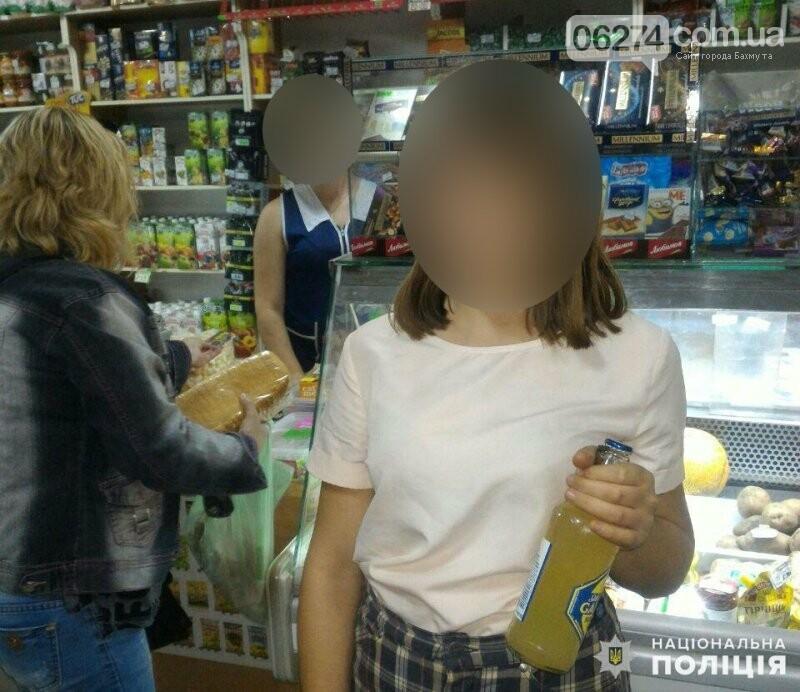 В Бахмуте продолжают продавать алкоголь несовершеннолетним, фото-1
