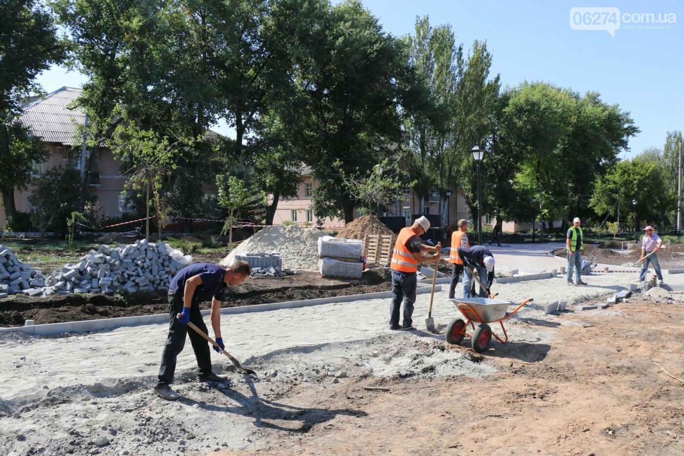 В Бахмуте продолжается реконструкция бульвара Металлургов, фото-5