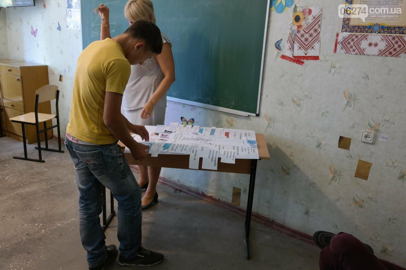 Школьникам Бахмута рассказали о проблеме ВИЧ/СПИД , фото-4