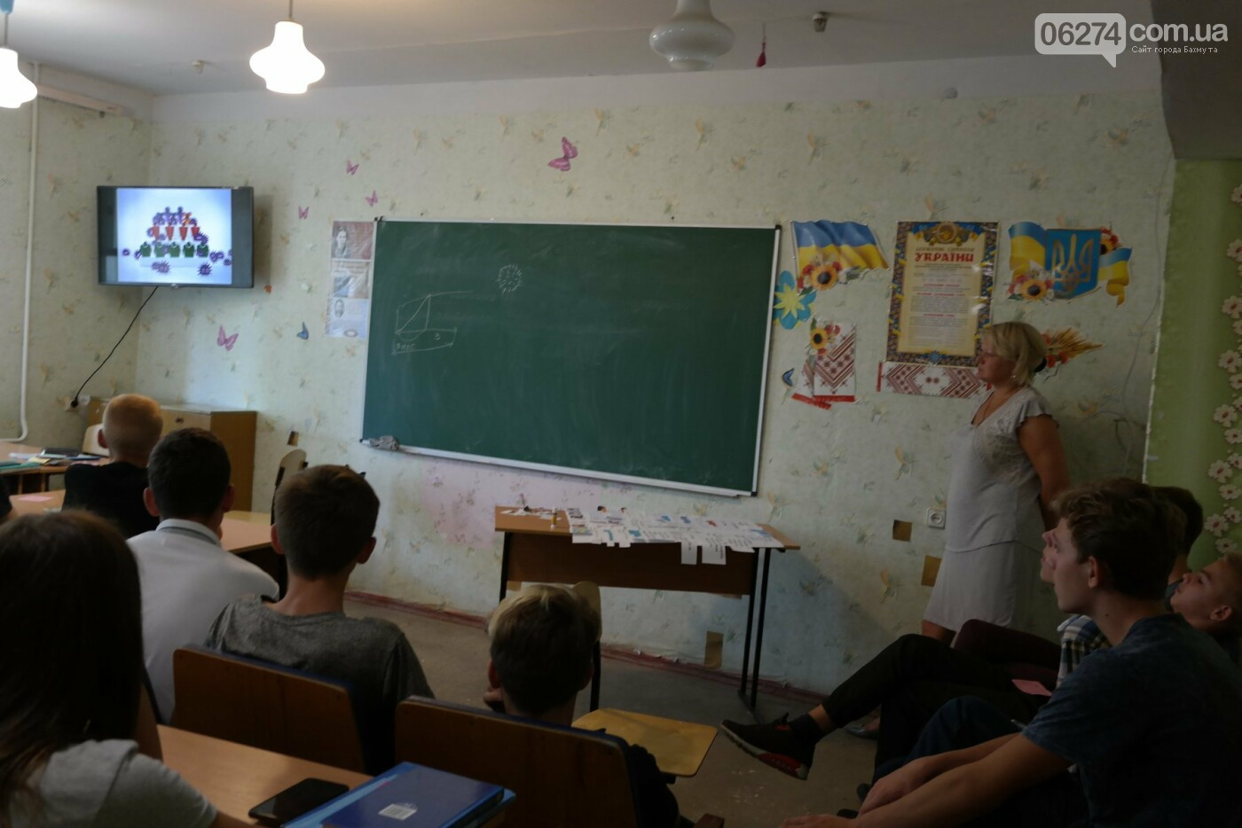 Школьникам Бахмута рассказали о проблеме ВИЧ/СПИД , фото-1