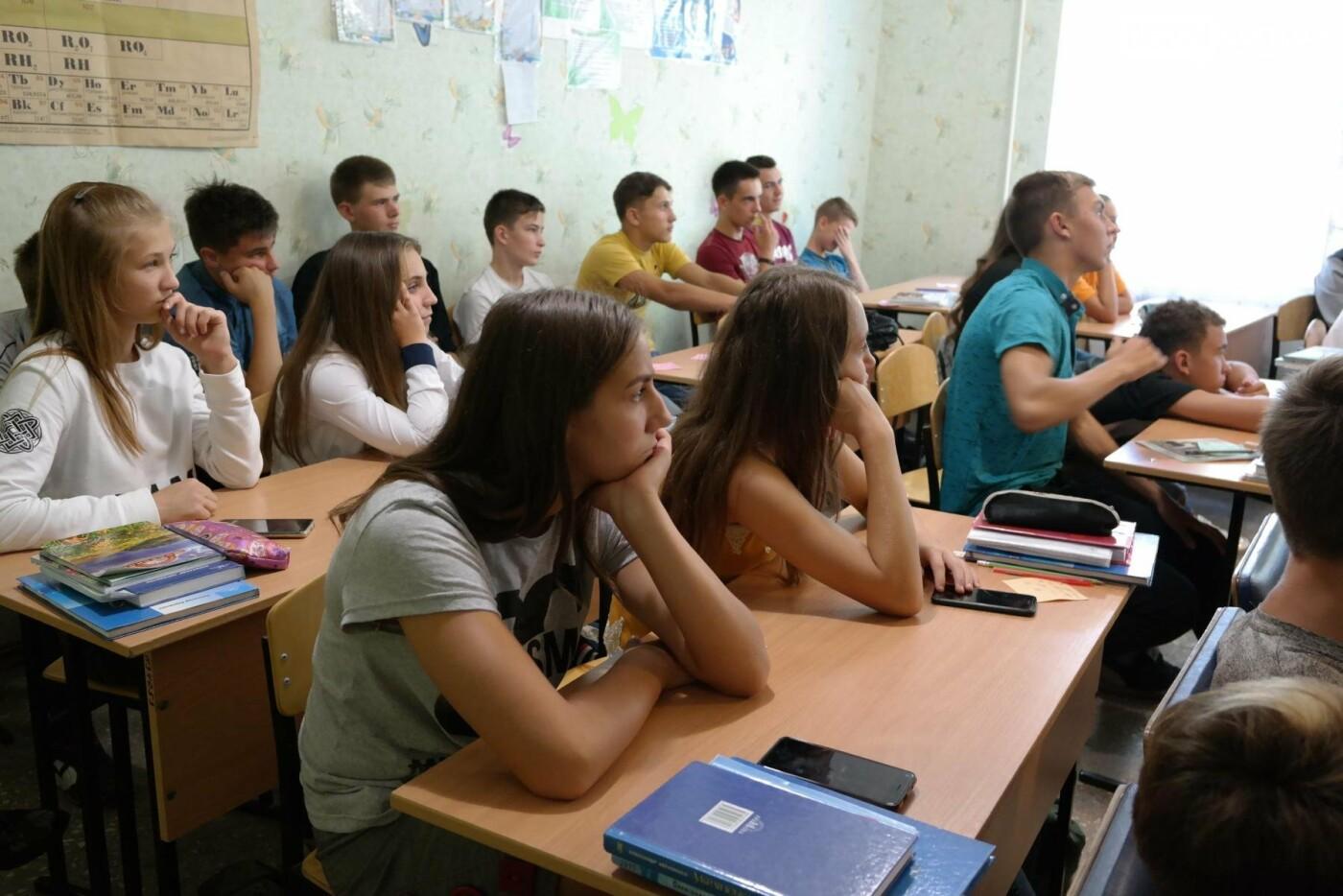 Школьникам Бахмута рассказали о проблеме ВИЧ/СПИД , фото-2