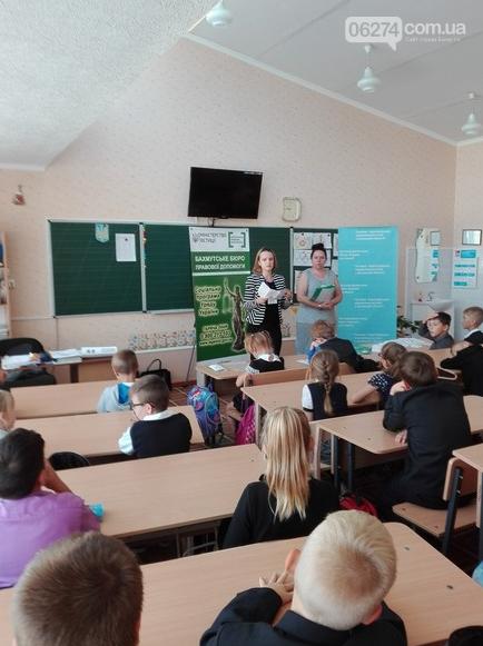 Школьникам Бахмута рассказали, как действовать в ситуации буллинга, фото-1