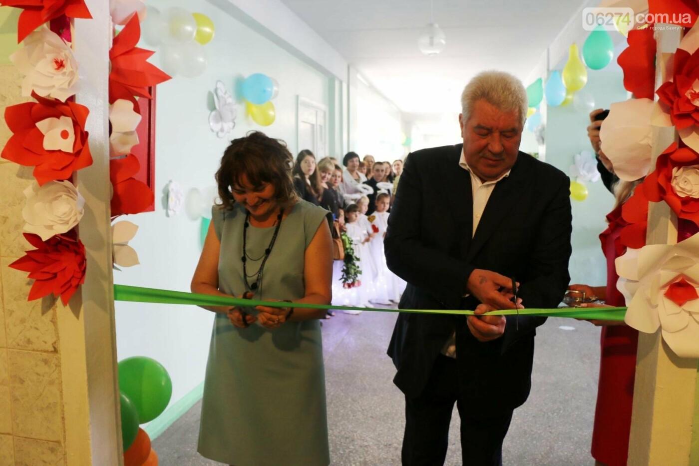 В Бахмуте открыт Инклюзивно-ресурсный центр для детей с особыми потребностями, фото-7
