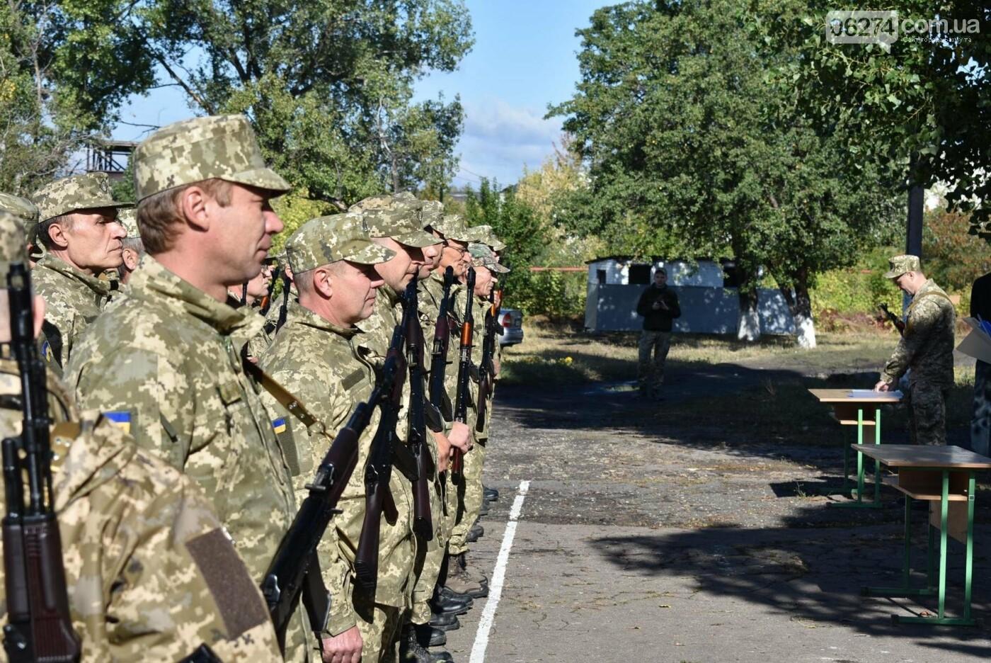 Стартовали сборы подразделений территориальной обороны (ФОТО), фото-14