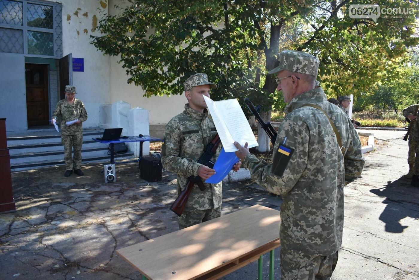 Стартовали сборы подразделений территориальной обороны (ФОТО), фото-7