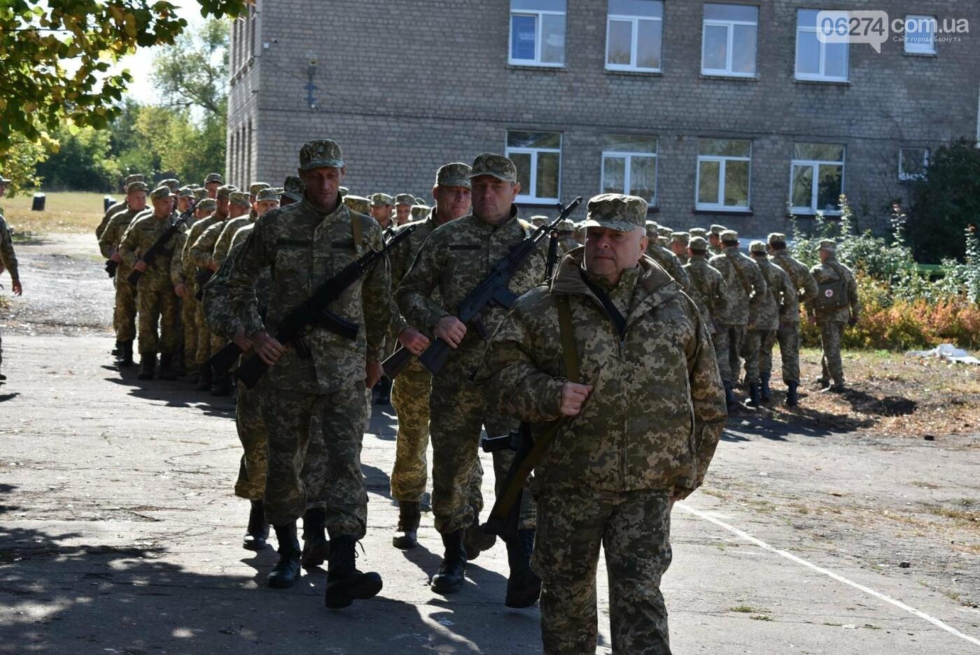 Стартовали сборы подразделений территориальной обороны (ФОТО), фото-11
