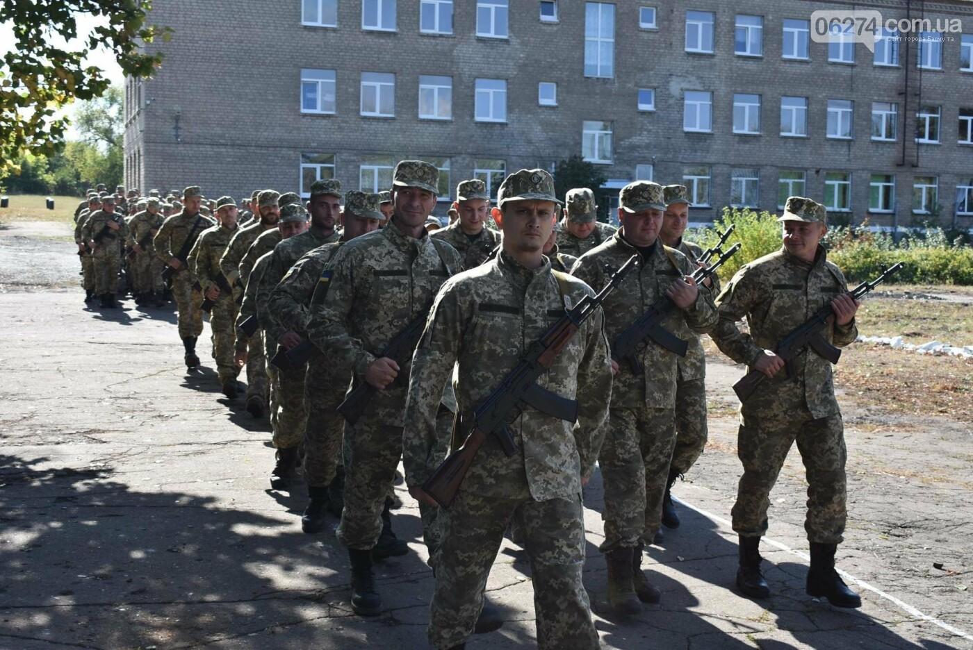 Стартовали сборы подразделений территориальной обороны (ФОТО), фото-12