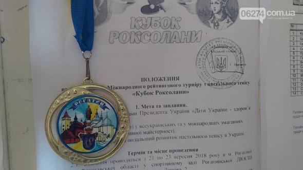 Бахмутский теннисист завоевал «золото» на Кубке Роксоланы, фото-4