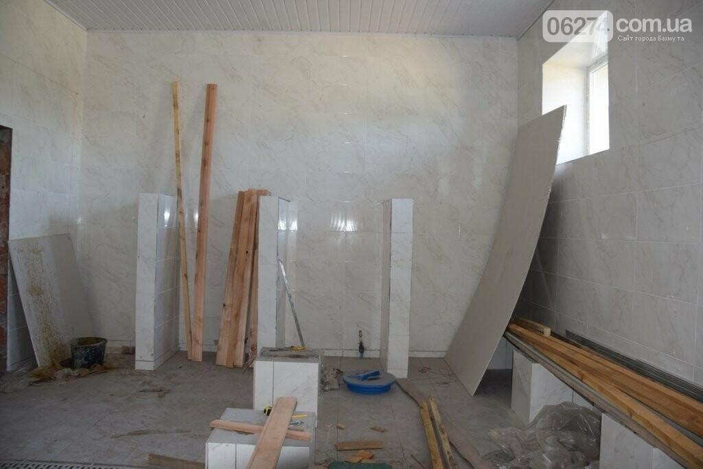 В Соледаре решили за 300 тысяч гривен отремонтировать баню, фото-1