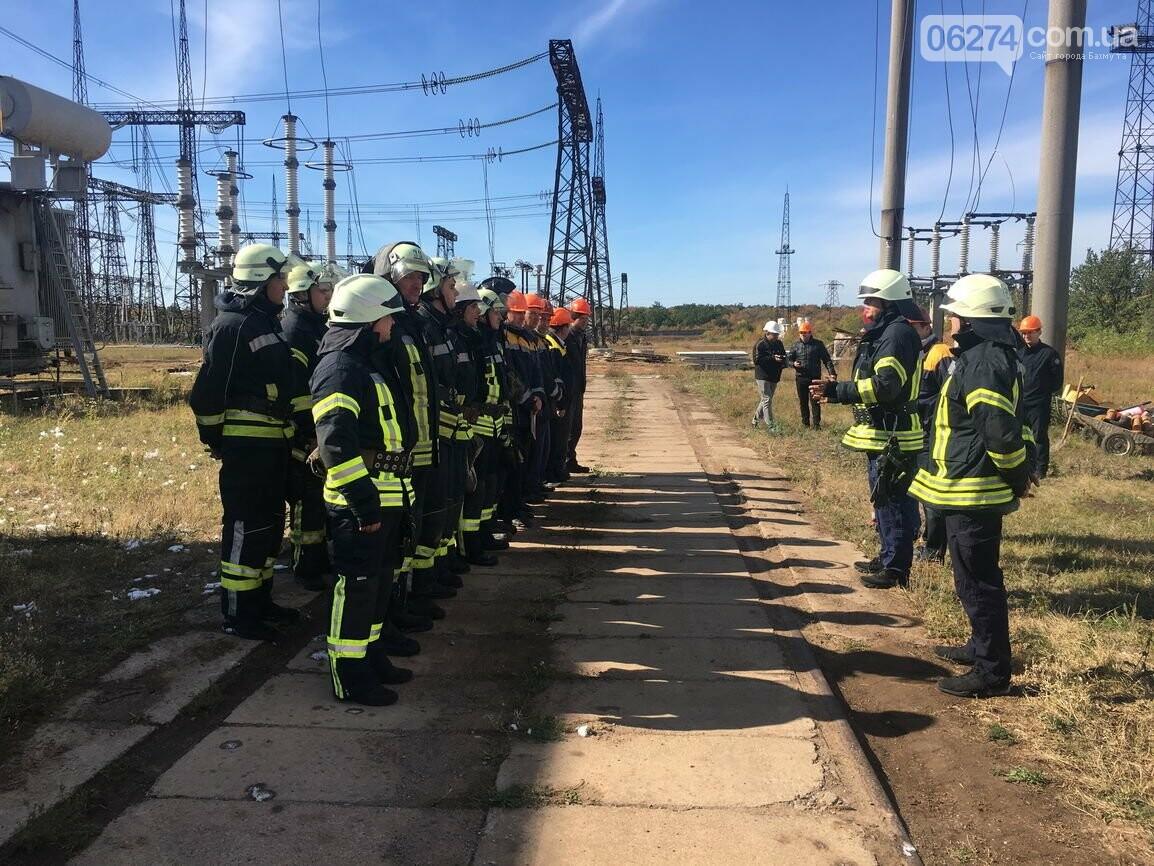 В Бахмуте спасатели провели совместные учения с работниками подстанции «Донбасская» (ФОТО), фото-1