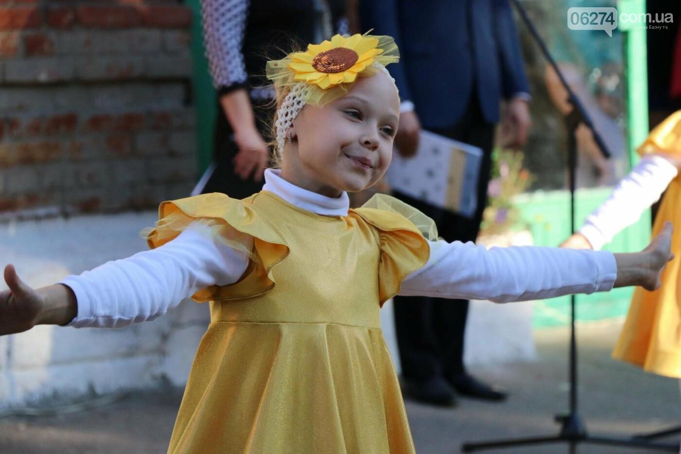 В Бахмуте отметили День микрорайона «Цветмет», фото-12
