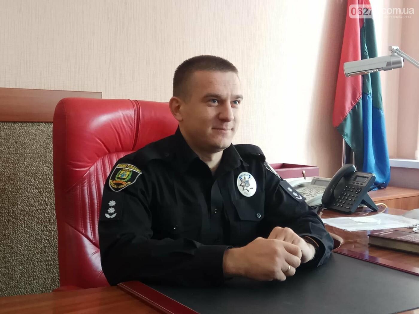 В полиции Бахмута произошли кадровые изменения, фото-1