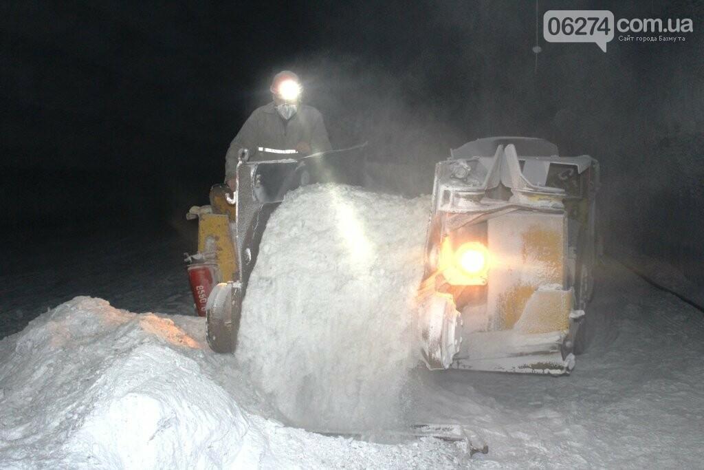 ГП «Артемсоль» за 9 месяцев 2018 года произвело более 1,4 миллиона тонн соли, фото-1