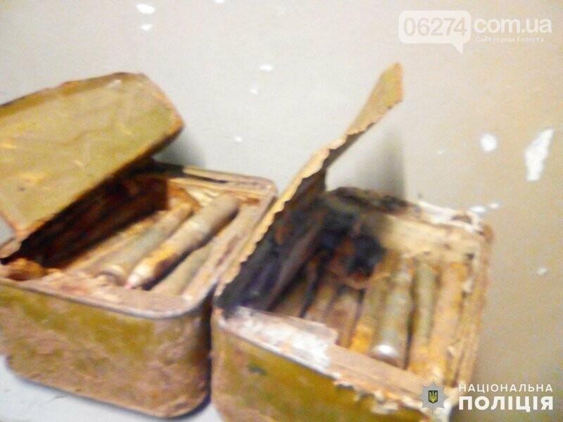 В Бахмутском районе местный житель нашел боеприпасы к пулемету, фото-1