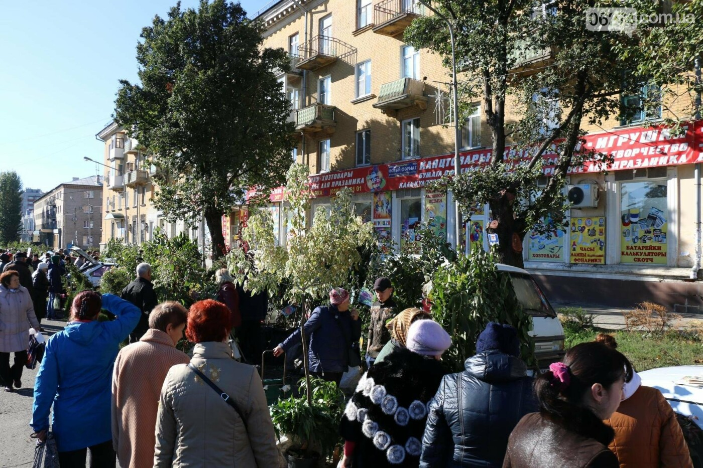 В Бахмуте прошла ярмарка «День садовода» (ФОТО), фото-23