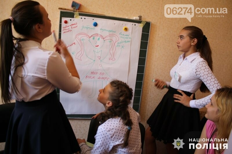 В Бахмуте лиговцы внедряют медиации в образовательный процесс, фото-3