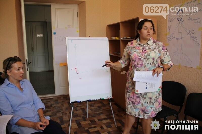 В Бахмуте лиговцы внедряют медиации в образовательный процесс, фото-2