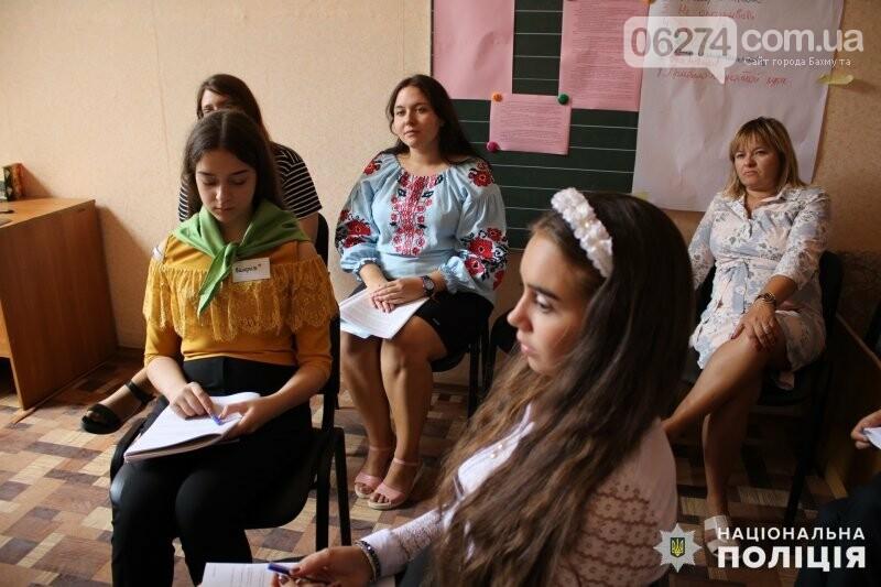 В Бахмуте лиговцы внедряют медиации в образовательный процесс, фото-6