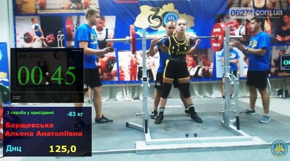 Бахмутские пауэрлифтеры стали победители чемпионата Украины, фото-2