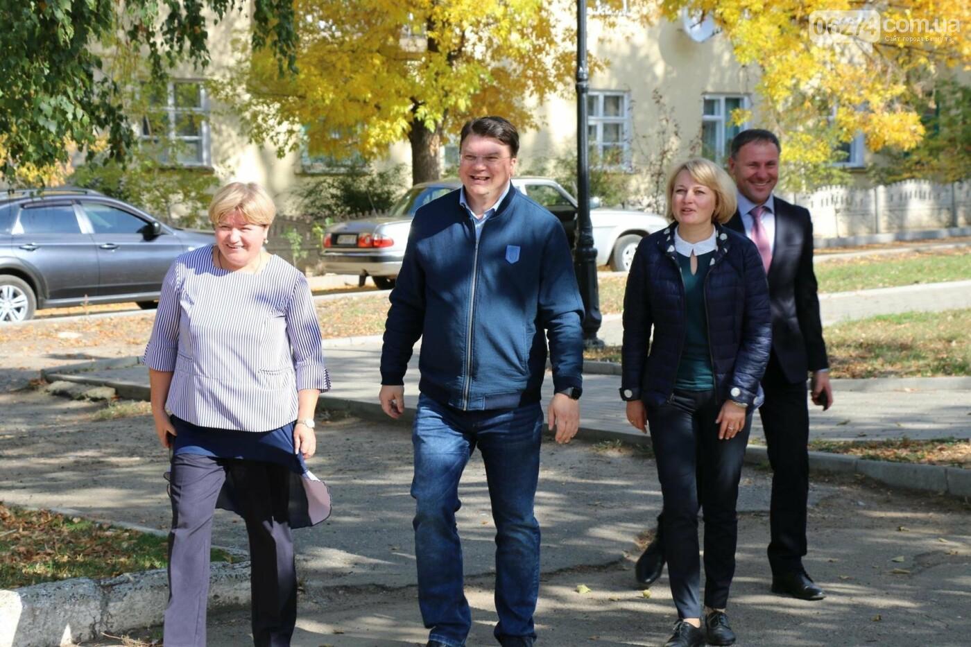 Бахмут посетил министр молодежи и спорта Украины, фото-1
