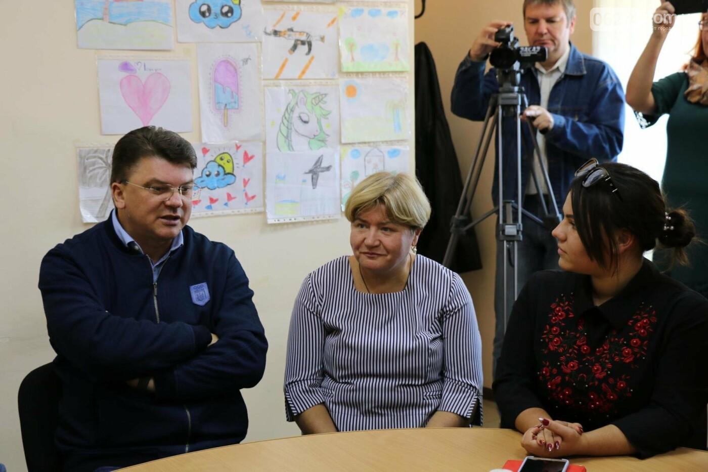 Бахмут посетил министр молодежи и спорта Украины, фото-7