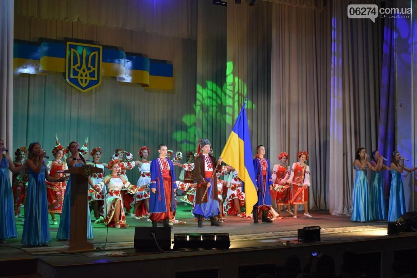 В Бахмуте празднуют День защитника Украины, фото-6