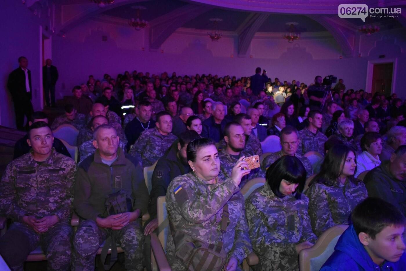 В Бахмуте празднуют День защитника Украины, фото-11