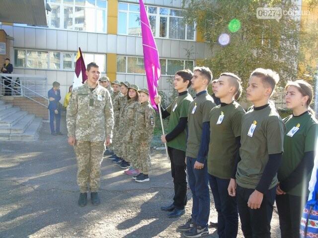 В Бахмуте стартовала Всеукраинская военно-патриотическая игра «Сокол» («Джура»), фото-6