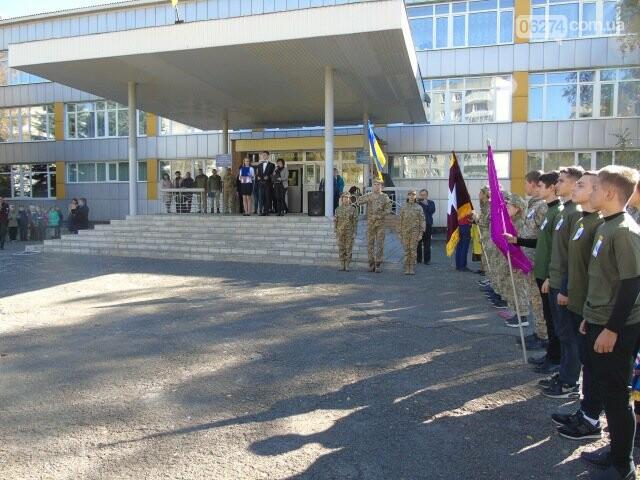 В Бахмуте стартовала Всеукраинская военно-патриотическая игра «Сокол» («Джура»), фото-3