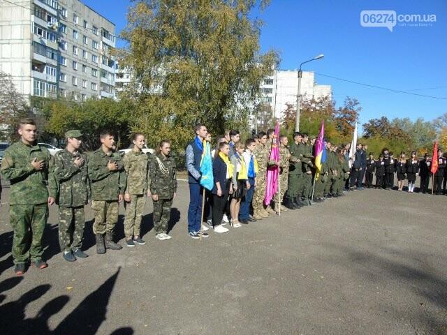 В Бахмуте стартовала Всеукраинская военно-патриотическая игра «Сокол» («Джура»), фото-2