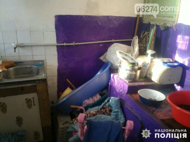 В Часовом Яре прошел рейд полиции по проблемным семьям (ФОТО), фото-3