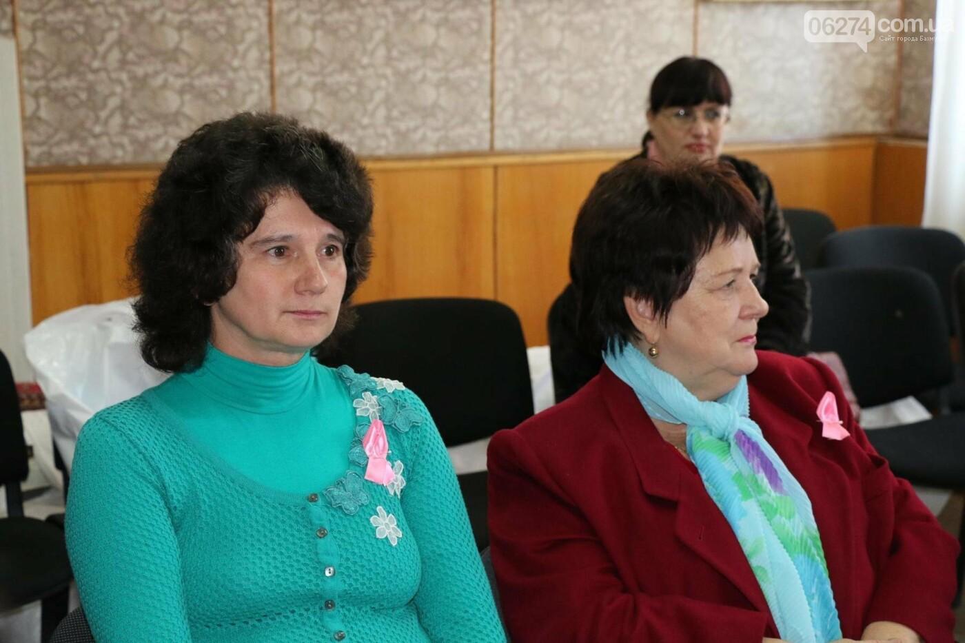 В Бахмуте медики обсудили методы борьбы с раком молочной железы, фото-1