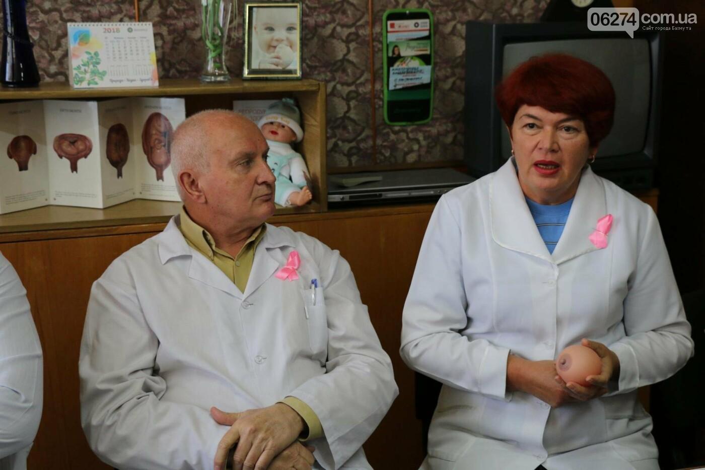 В Бахмуте медики обсудили методы борьбы с раком молочной железы, фото-3