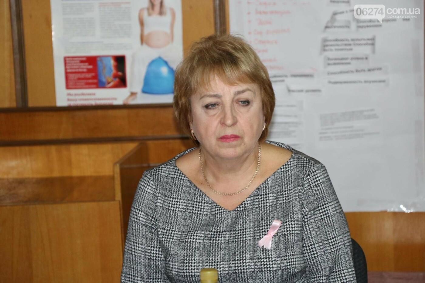 В Бахмуте медики обсудили методы борьбы с раком молочной железы, фото-4