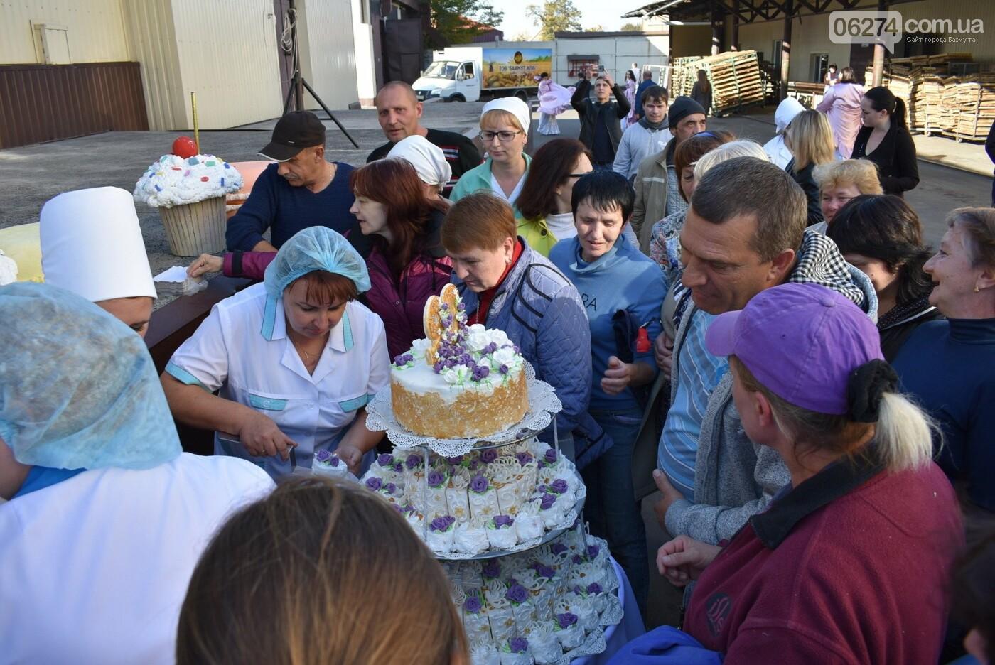 ООО «Бахмут-хлеб» отметило свое 90-летие, фото-9