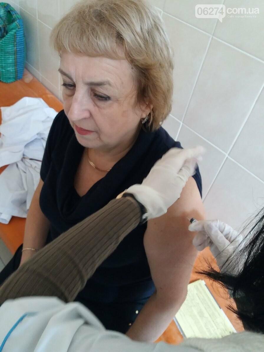 Медицинские работники «первички» Бахмута готовятся к эпидемическому сезону гриппа, фото-3