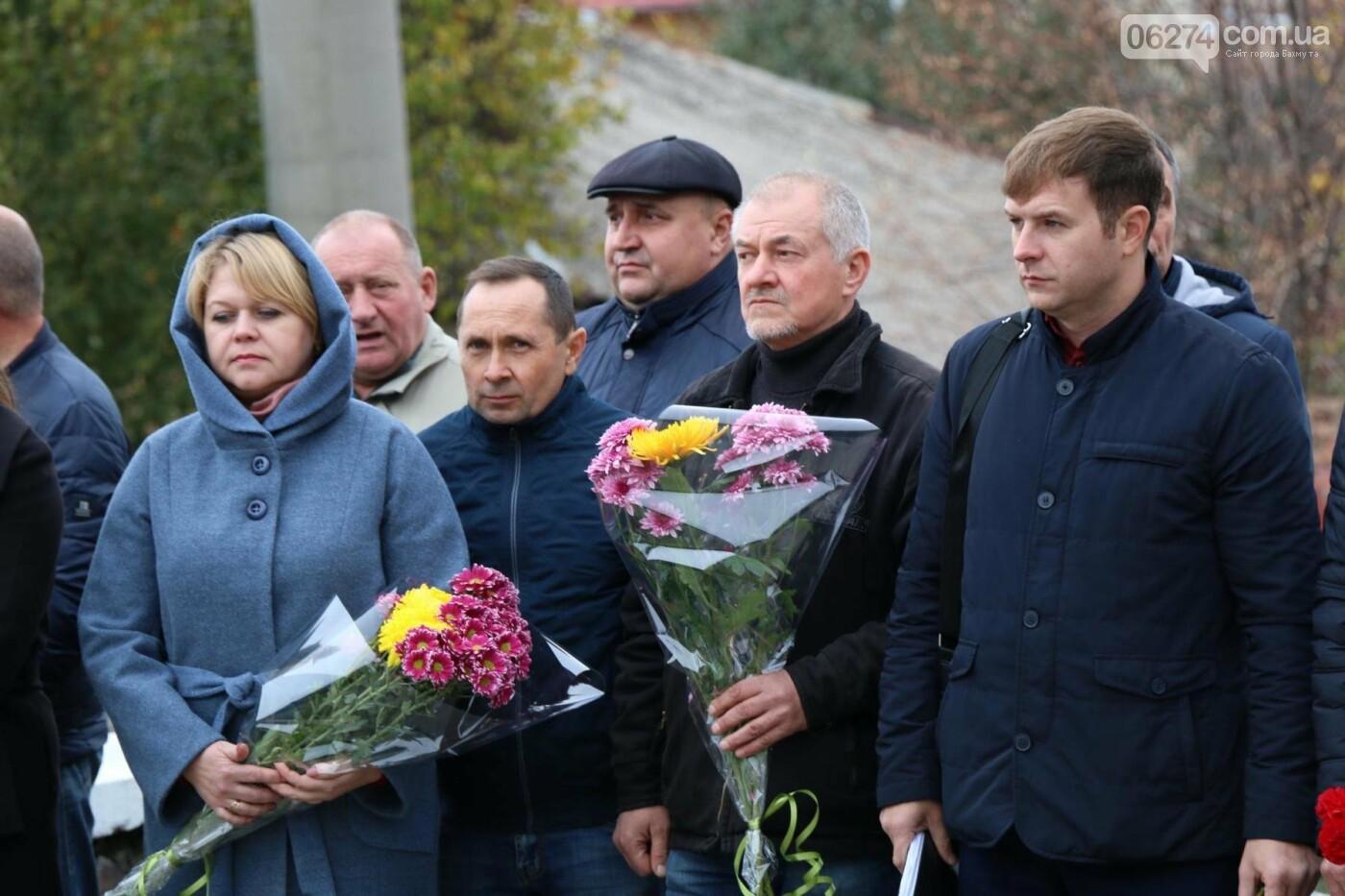 В Бахмуте отметили День освобождения Украины от фашистских захватчиков, фото-2