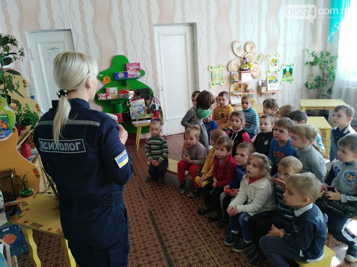 В Бахмуте психологи Главного управления ГСЧС провели занятия с детьми, фото-3
