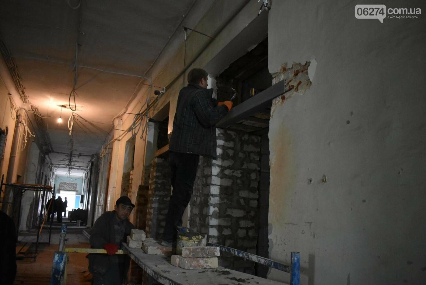 В Бахмуте продолжается реконструкция врачебно-физкультурного диспансера, фото-4