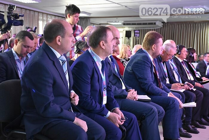 Представители Бахмута приняли участие в форуме «Эффективное местное самоуправление как залог демократического и правового государства», фото-1