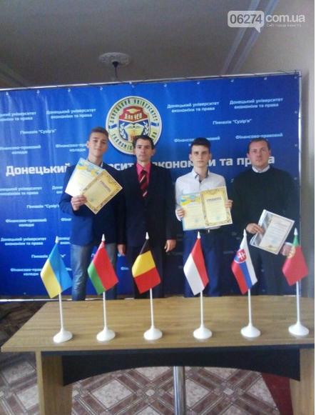 В Бахмуте прошла Международная студенческая конференция, фото-5